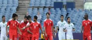 السعودية و البحرين
