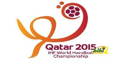 قطر-2015-كأس-العالم-لكرة-اليد