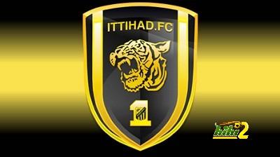 ittihad-new-logo