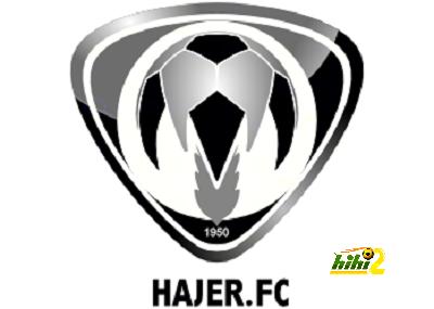 hajar-sa-314x224