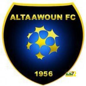 Saudi-altaawon-Club-logo