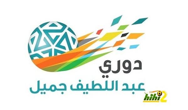 Abdul_Latif_Jameel_League11
