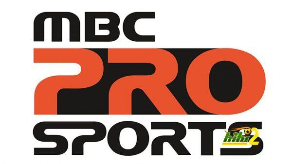 MBC+PRO+SPORTS+-+Logo