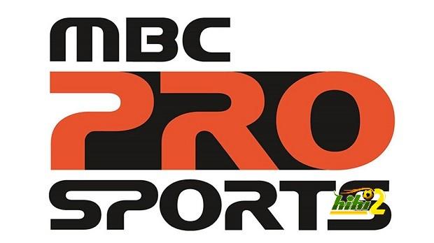 mbc-pro-sports-logo-npa-egypt