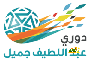 alj-league-logo