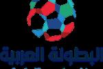 البطولة_العربية